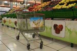 سالن فروشگاه نجم خاورمیانه