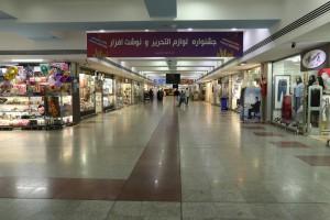 ورودی سالن برندها فروشگاه نجم خاورمیانه