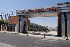 ورودی فروشگاه نجم خاورمیانه