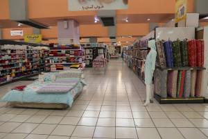 سالن فروش فروشگاه نجم خاورمیانه