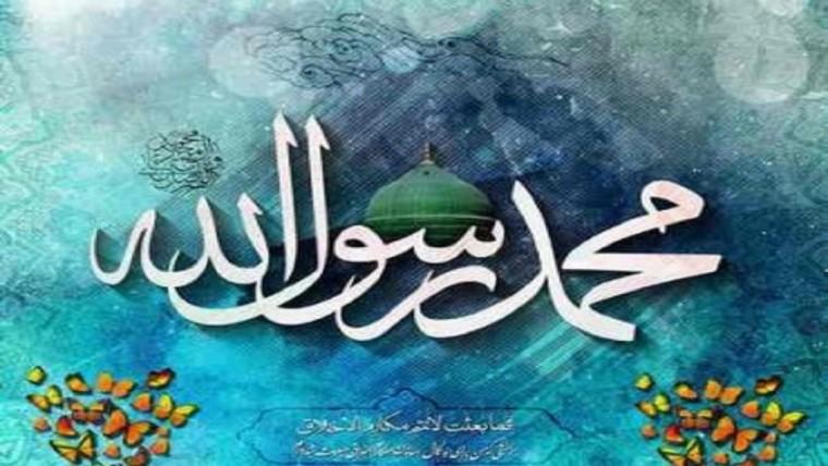ولادت حضرت محمد(ص)