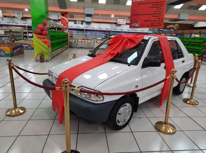 قرعه کشی یک دستگاه خودرو سواری به مناسبت عید غدیر خم